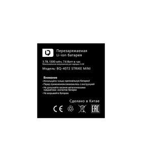 Аккумулятор для BQ BQs-4072 Strike Mini