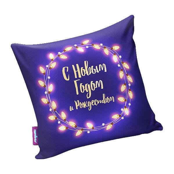 Подушка игрушка С Новым Годом фиолетовый