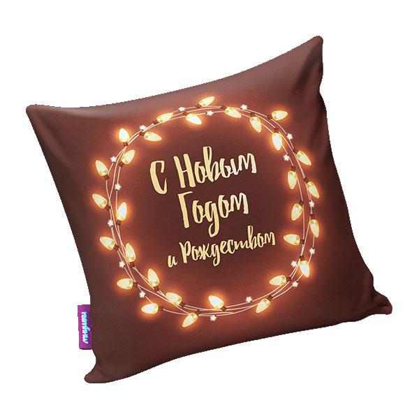 Подушка игрушка С Новым Годом шоколад