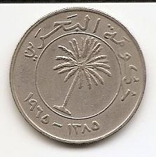 100 филсов (Регулярный выпуск) Бахрейн 1965 (1385)