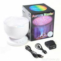 Лампа-проектор Aurora Master (Цветные волны)