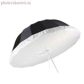Параболический зонт-софтбокс Selens 165 см