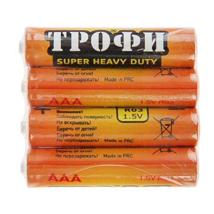 Батарейки мизинчиковые AAA 4 шт.