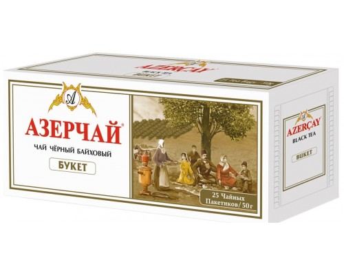Азерчай черный байховый(букет) 25пак/50г.