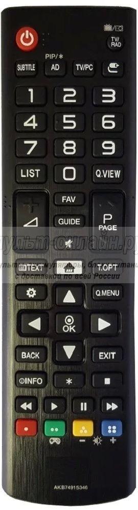 LG AKB74915346  PIP