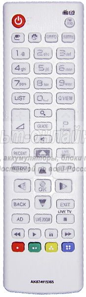 LG AKB74915365