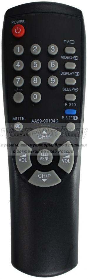 Samsung AA59-00104D