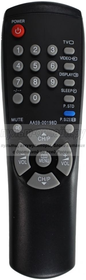 Samsung AA59-00198D
