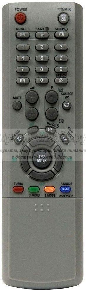 Samsung AA59-00357B