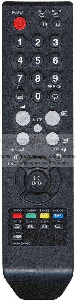 Samsung AA59-00401С