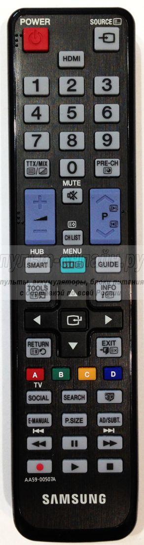Samsung AA59-00507A