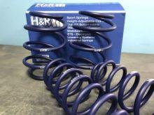 Пружины подвески, H&R, занижение 3 см