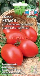 Томат Непас 6 (F1 красный с носиком)