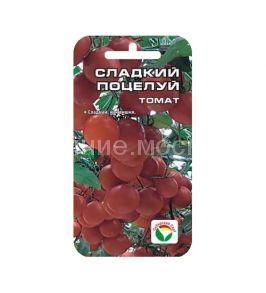 Томат Сладкий поцелуй ( Сиб Сад )