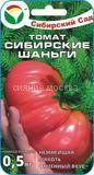 Томат Сибирские Шаньги ( Сиб Сад )