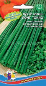 Лук на зелень Лонг Токио (Уральский Дачник)