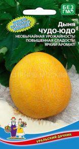 Дыня Чудо-юдо (Уральский Дачник)