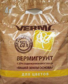 """Вермигрунт """"Для цветов"""", 4 л"""