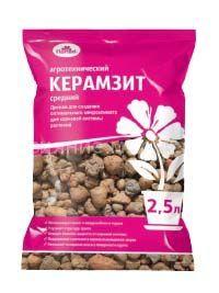 Керамзит (дренаж) крупный, 2,5 л