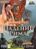Пандемия : падение Рима