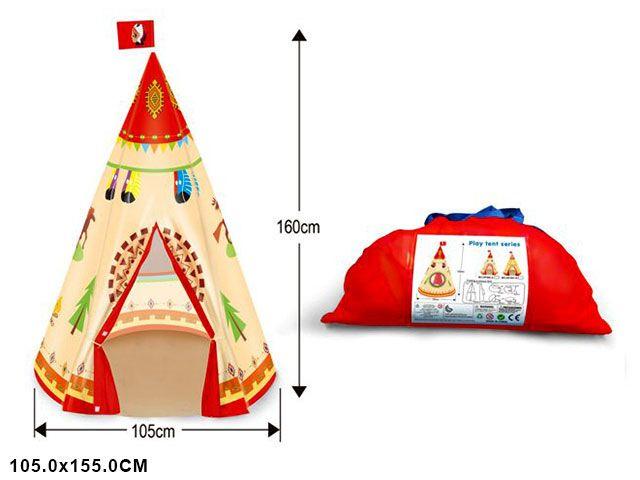 Палатка детская игровая ВигВам HF080-A