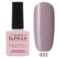Elpaza гель-лак, Pastel 022, 10 ml