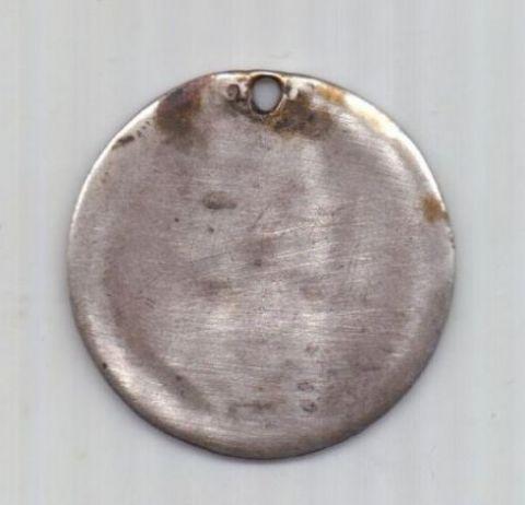 Полтина 1725 года R! + перегравировка года 5 из 4