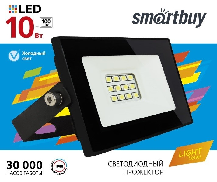 Smartbuy прожектор св/д 10W(550lm) FL SMD LIGHT 6500K 6К 98x66x20,5 180-240V IP65 SBL-FLLight-10-65K