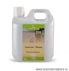 Очиститель для ламината Borma 1 л NAT0057
