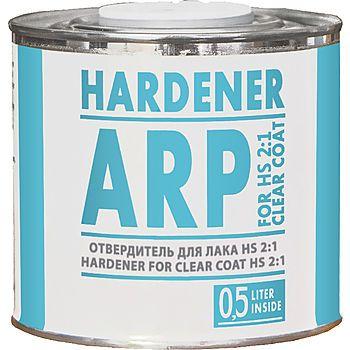 ARP 2K отвердитель для лака HS, 2,5л.