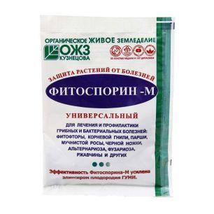 """Фунгицид """"Фитоспорин-М"""" от грибных и бактериальных болезней 30гр"""