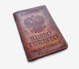 "Обложка для паспорта ""RUSSO TURISTO"" № 2"