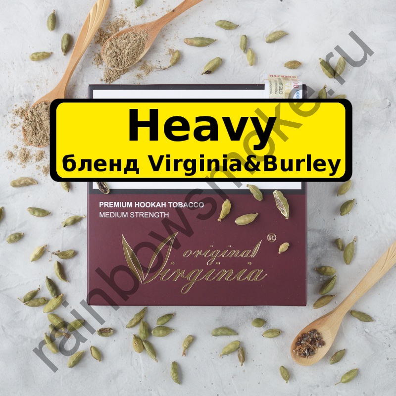 Original Virginia Heavy 200 гр - HeavyCardamom (Крепкий Кардамон)