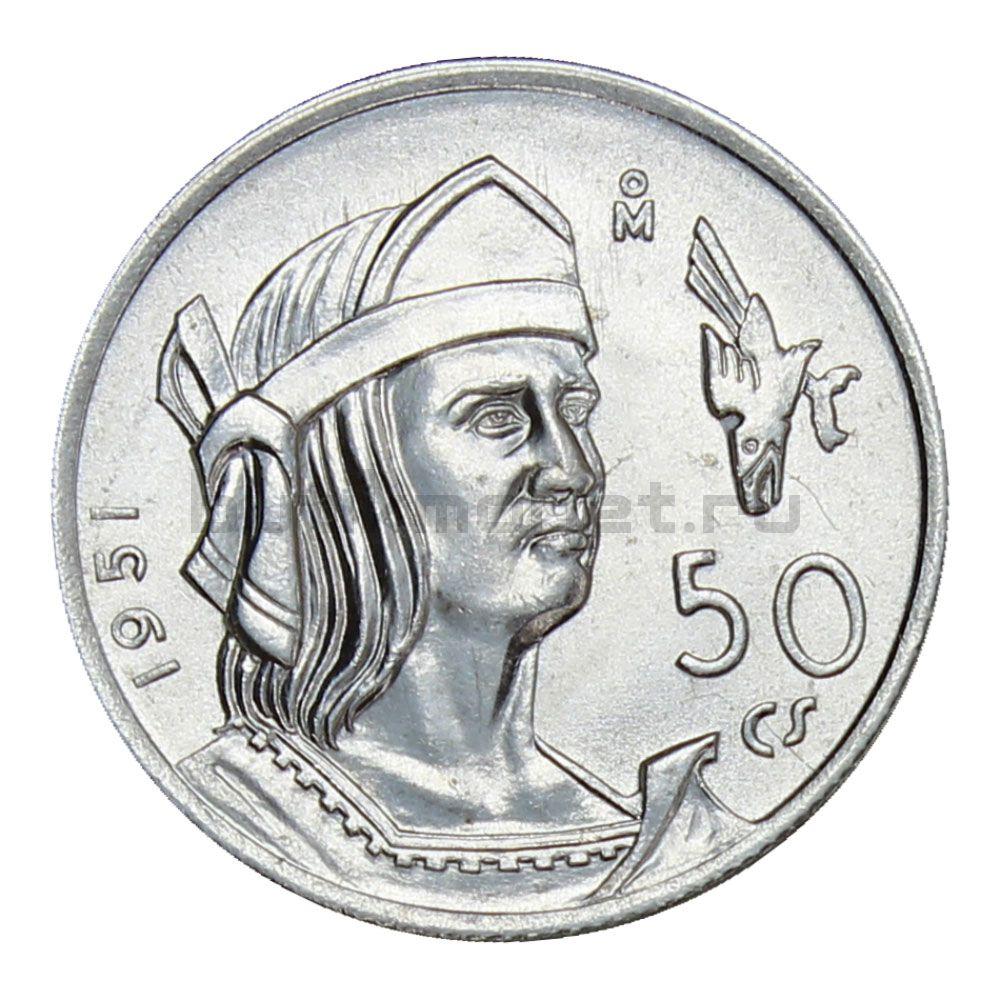50 сентаво 1951 Мексика