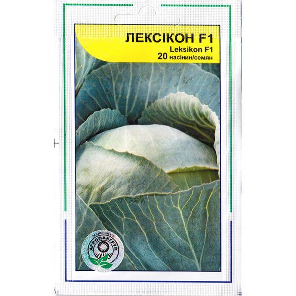 «Лексикон» F1 (20 семян) от Syngenta