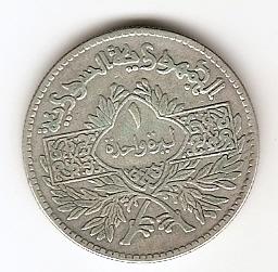 1 лира(Регулярный выпуск) Сирия 1950 серебро
