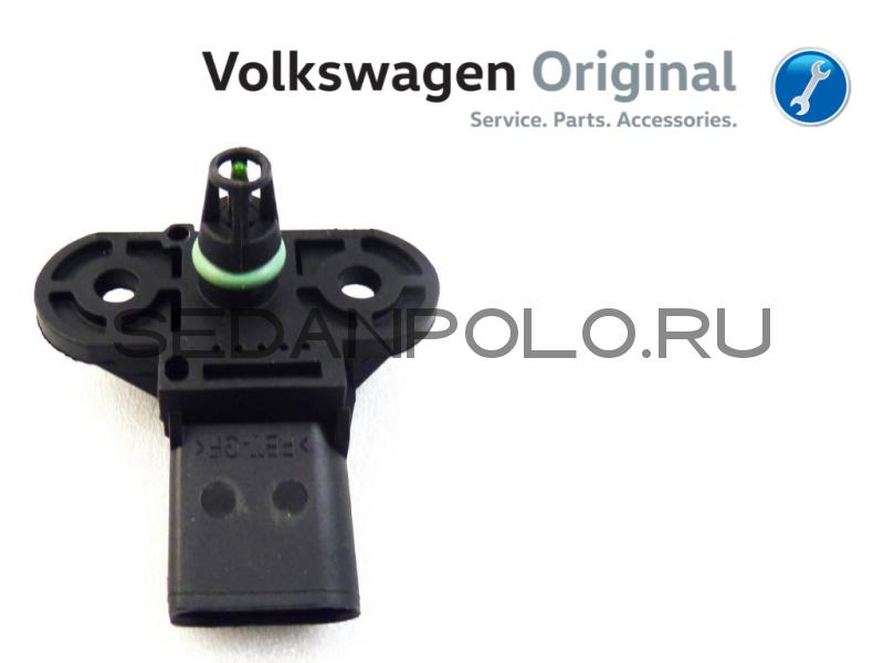 Датчик абсолютного давления VAG Volkswagen Polo Sedan/Rapid CFNA/CFNB