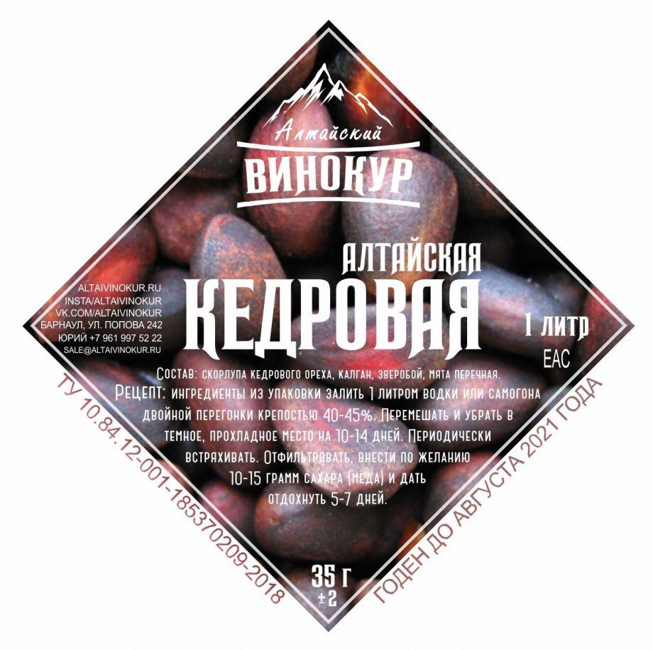 Алтайская кедровая, 35 гр (на 1 литр)