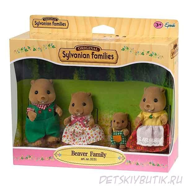 Набор «Семья Бобров», Sylvanian Families