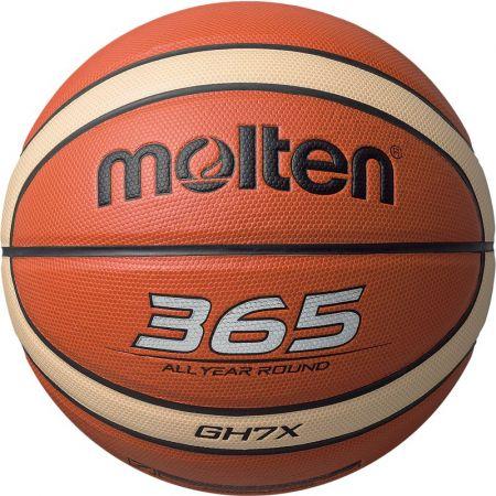 Баскетбольный мяч Molten GHX