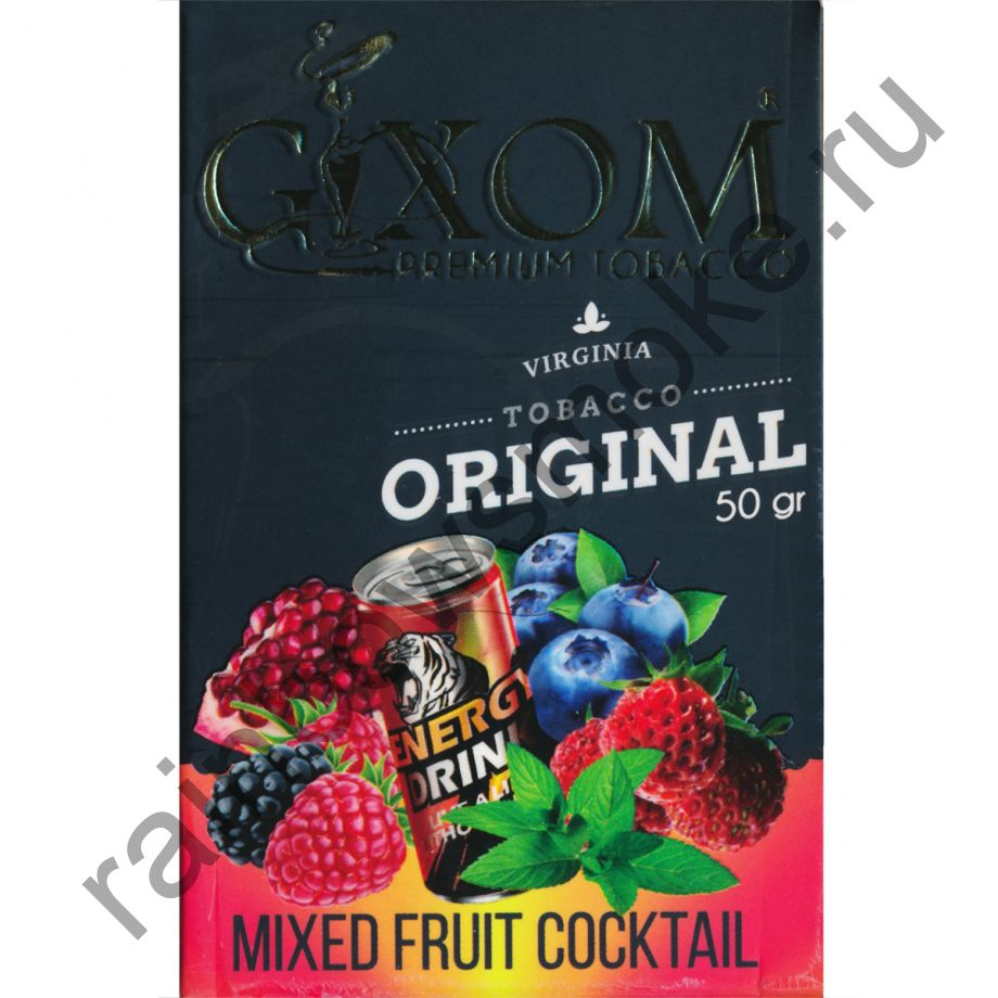 Gixom Original series 50 гр - Mix Fruit Coctail (Коктейль Мультифрукт)