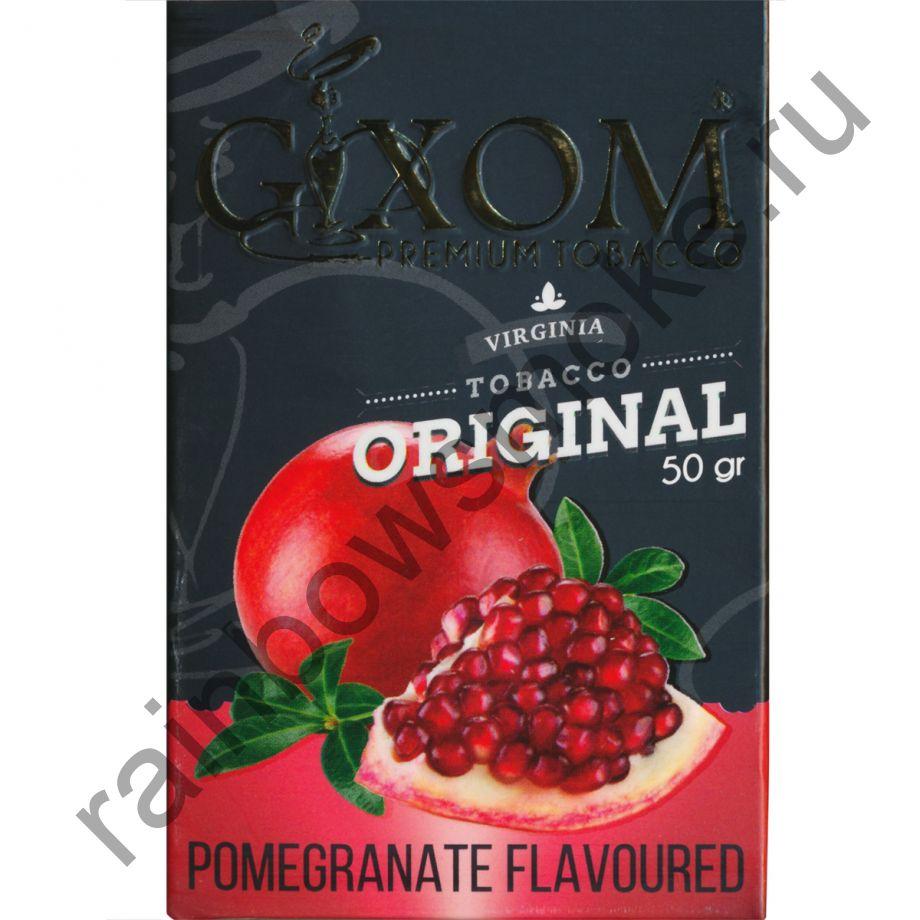 Gixom Original series 50 гр - Pomegranate (Гранат)