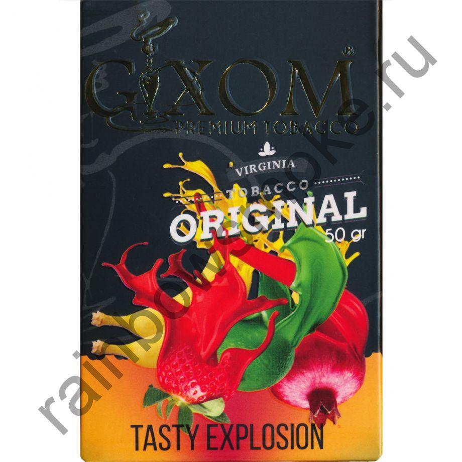 Gixom Original series 50 гр - Tasty Explosion (Вкусовой Взрыв)