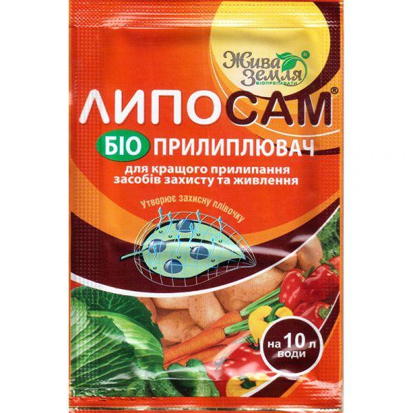 """Липосам"" (8/280/500 мл) от БТУ-Центр"
