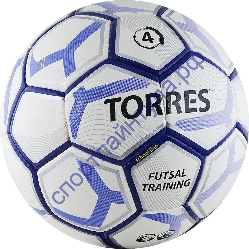 Мяч футзальный Torres Futsal Training 4