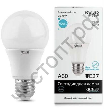 Светодиодная (LED) Лампа Gauss Elementary A60 10W E27 4100K
