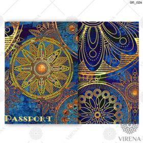 ОП_026 Virena. Обложка на Паспорт (набор 425 рублей)