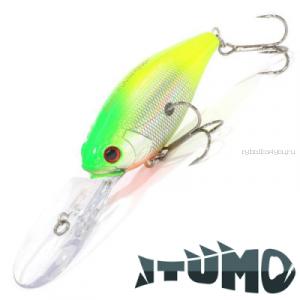 Воблер Itumo Deep Runner 600F 60мм / 28,7 гр / цвет: 26