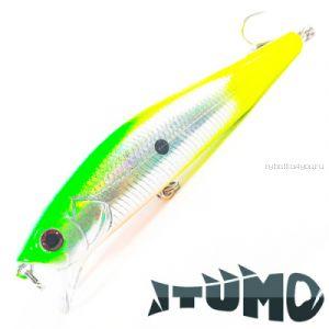 Воблер Itumo Dron 100SP 100 мм / 20,9 гр /Заглубление: 0 - 0,3 м / цвет: 26
