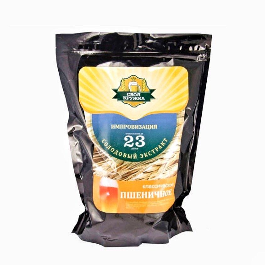 Неохмеленный концентрат Своя Кружка пшеничное, (15шт/кор)